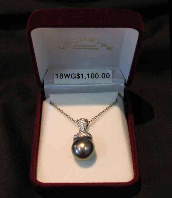 Black pearl necklaces and pendants goldmine jewellery 18kt black pearl pendant aloadofball Image collections